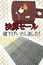 wasozai019gE3
